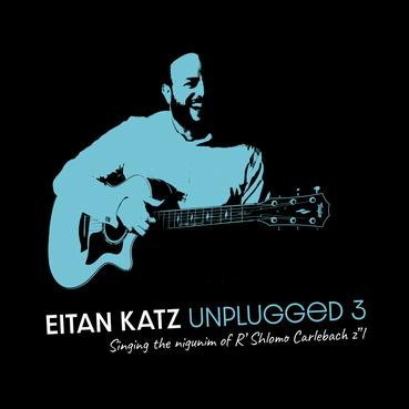 """לראשונה בארץ: איתן כץ – """"Unplugged 3"""". סקירה דוסיז צרכנות"""