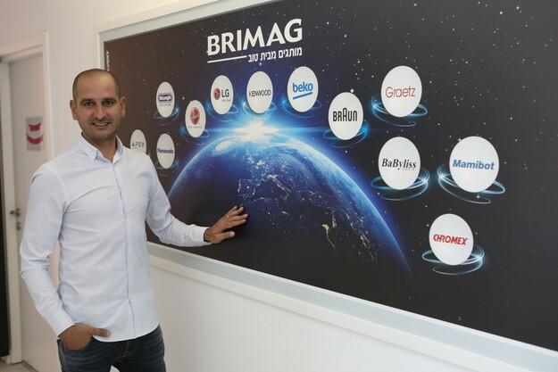 חברת ברימאג –משלשת את הרווח הכולל. סקירה דוסיז צרכנות
