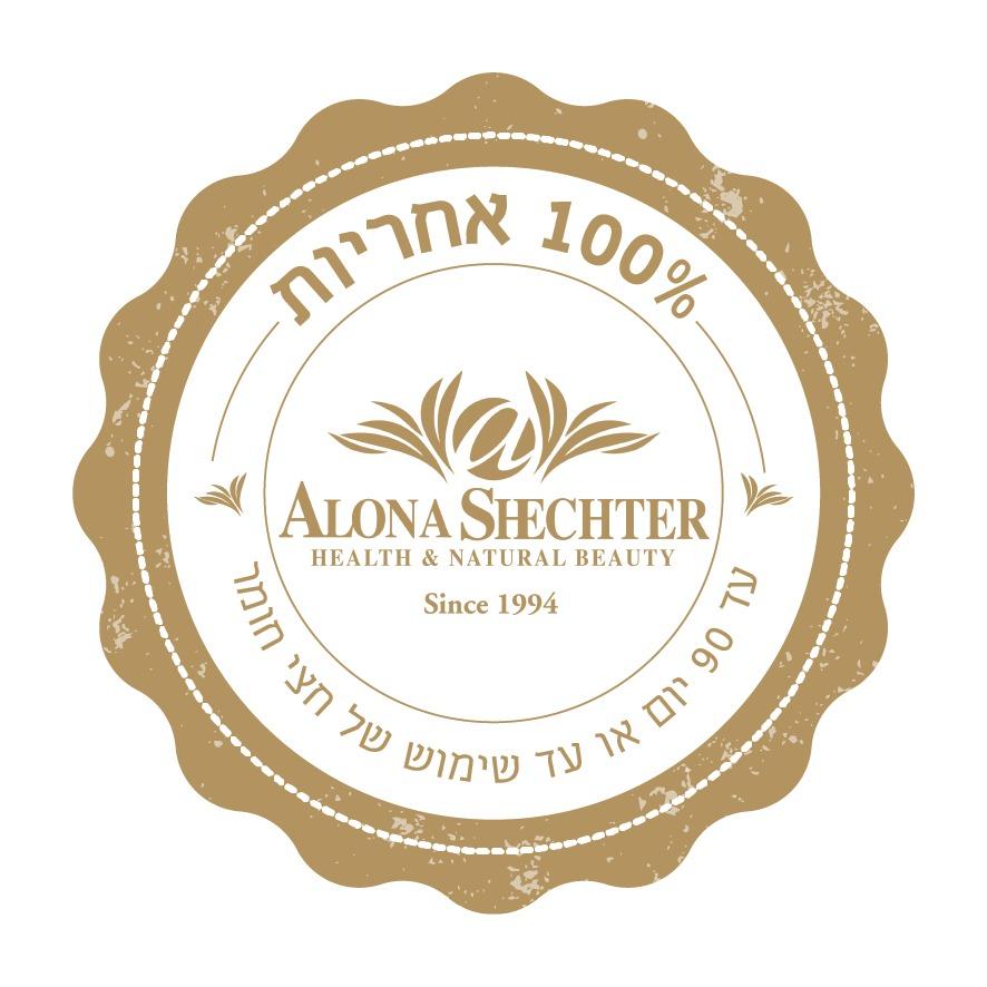 לראשונה בתחום הטיפוח בישראל - תו 100% אחריות למוצרי טיפוח . סקירה דוסיז צרכנות