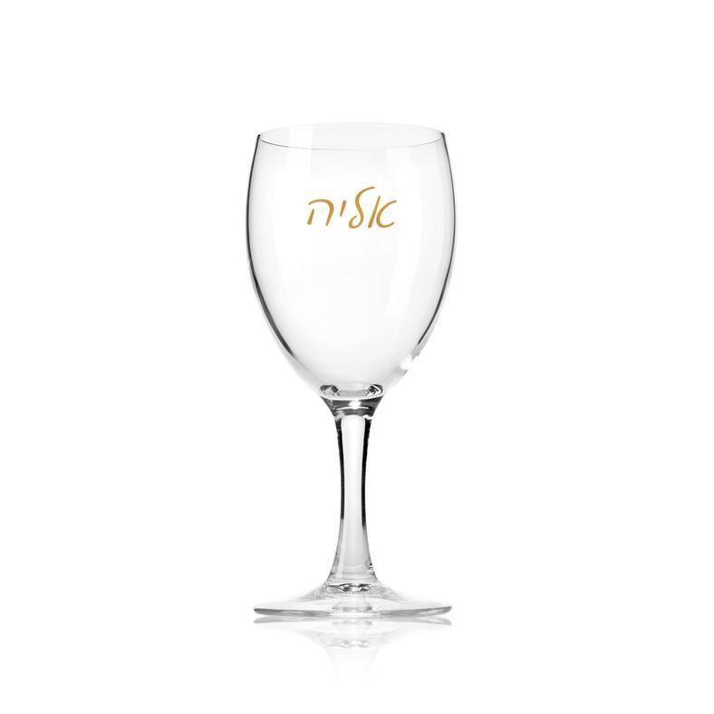 חדש לשולחן ערוך לחג הפסח: גביעי יין עם שם אישי. סקירה דוסיז צרכנות