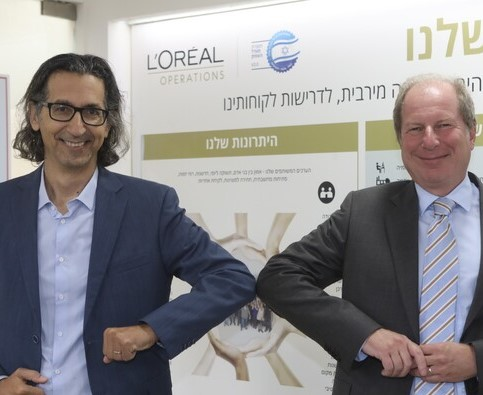 צרפת במגדל העמק: שגריר צרפת בישראל, מר אריק דנון, ביקר במפעל לוריאל מגדל העמק. סקירה דוסיז צרכנות