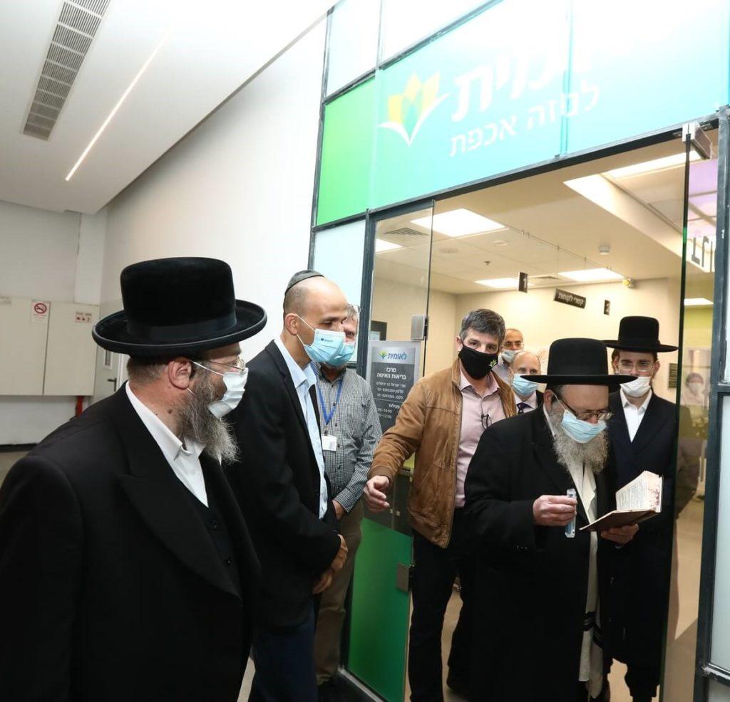 נחנך המרכז לבריאות האישה החדש של לאומית בירושלים. סקירה דוסיז צרכנות