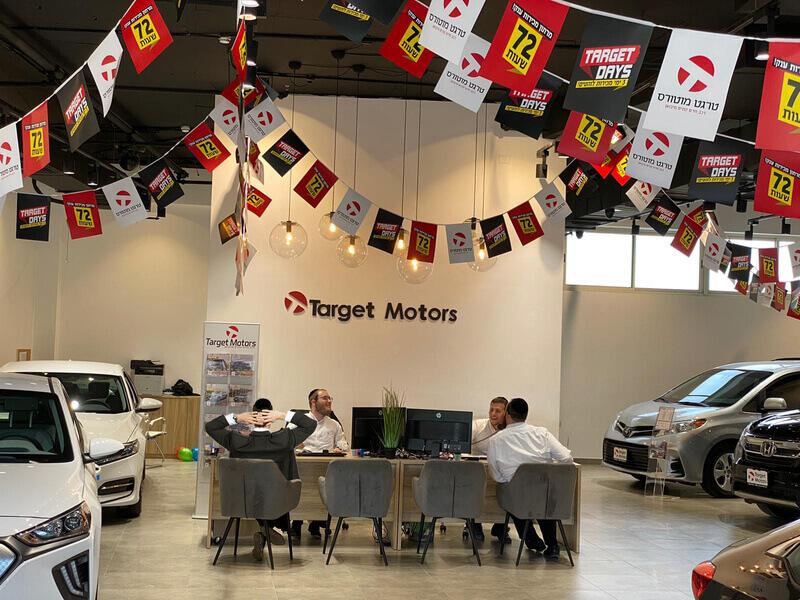 טלטלה בענף הרכב: טרגט מוטורס מציעה כל דגם וכל רכב בישראל. סקירה דוסיז צרכנות
