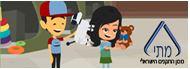 רכישה נבונה ושימוש בטוח בצעצועים: מומחי מכון התקנים הישראלי בטיפים להורים. סקירה דוסיז צרכנות