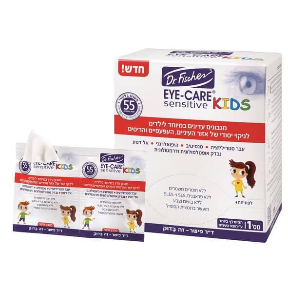 """חדש בסדרת ד""""ר פישר EYE-CARE EYE-CARE sensitive KIDS מגבונים עדינים במיוחד לילדים. סקירה דוסיז צרכנות"""