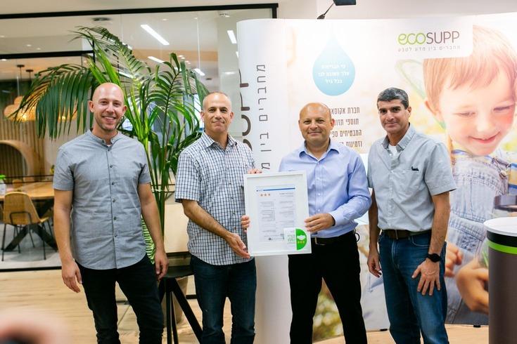 חברת 'אקוסאפ' לתוספי תזונה קיבלה את התו הירוק לשמירה על הסביבה של עיריית תל אביב-יפו. סקירה דוסיז צרכנות