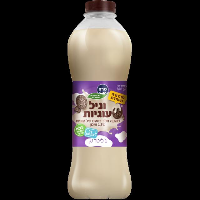 טרה מרחיבה את סדרת משקאות החלב בטעמים ומשיקה משקה חלב בטעם וניל עוגיות . סקירה דוסיז צרכנות