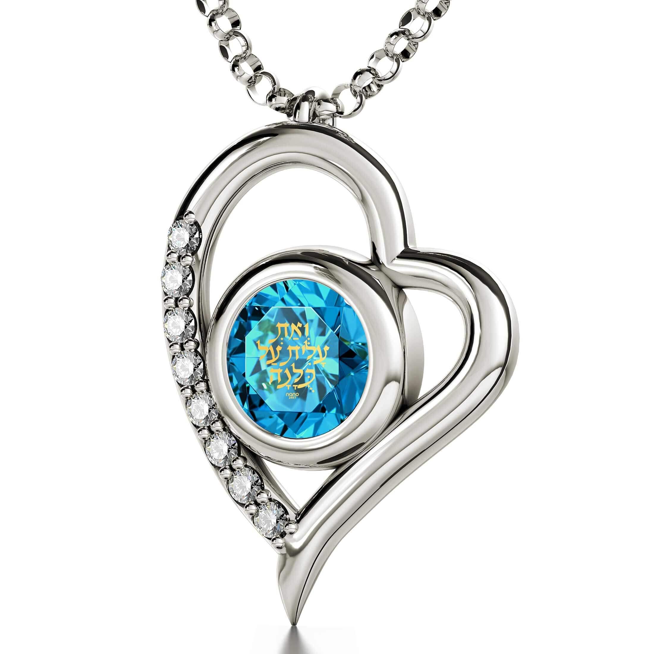 מותג התכשיטים NANO Jewelry משיק סדרת תליונים . סקירה דוסיז צרכנות