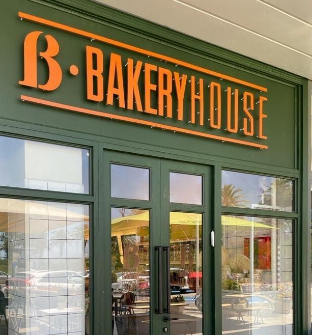 קבוצת קפה גרג פותחת השבוע רשת כשרה תחת השם: בייקרי. סקירה דוסיז צרכנות