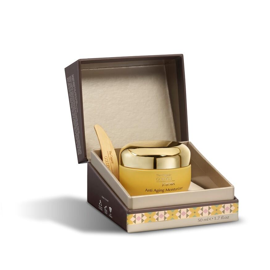 חדש מסדרת 'חוחובה זהב' האורגנית: קרם לחות אנטי אייג'ינג אורגני לעור הפנים. סקירה דוסיז צרכנות