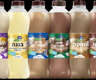 סדרת משקאות החלב של טרה – ללא תוספת סוכר. סקירה דוסיז צרכנות