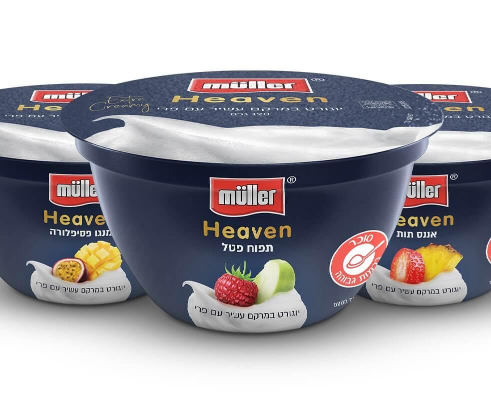 Muller משיק בישראל את סדרת Heaven החדשה בטעם גן עדן. סקירה דוסיז צרכנות