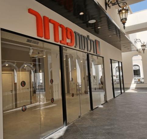 חברת פנדור פותחת חנות חדשה במתחם DCITY. סקירה דוסיז צרכנות
