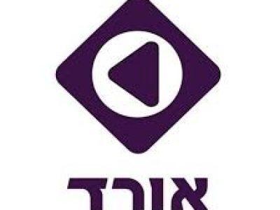 אורד לוגו| סקירה