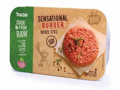 טבעול מביאה לרשתות השיווק בישראל קטגוריה חדשה של בשר ללא בשר. סקירה דוסיז צרכנות