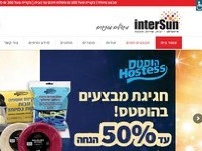 לראשונה: אינטרסן משיקה אתר מכירות אונליין. סקירה דוסיז צרכנות