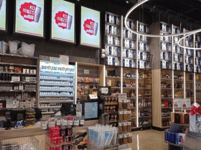 רשת בנא משקאות ממשיכה להתרחב ופותחת חנות בבת ים בעלות השקעה של כמיליון ₪. סקירה דוסיז צרכנות