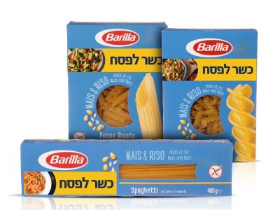 לראשונה בישראל: המותג האיטלקי ברילה משיק סדרת מוצרים כשרה לפסח. סקירה דוסיז צרכנות