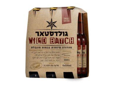 גולדסטר WILD BATCH צילום הדמיה | סקירה