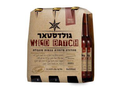 גולדסטאר מותג הבירה האהוב והנמכר ביותר בישראל, משיק בירה חדשה. סקירה דוסיז צרכנות