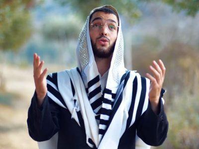 גרשי ישראלי | סקירה