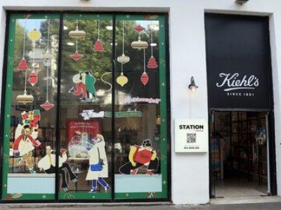 לראשונה בישראל מותג הטיפוח הניו-יורקי Kiehl's פותח חנות פופ-אפ בתל-אביב. סקירה דוסיז צרכנות