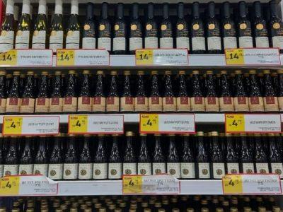עושים פורים למחירים: יין ואלכוהול במחירים חסרי תקדים ב'שוק מהדרין'. סקירה דוסיז צרכנות