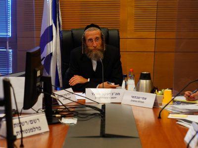 ח''כ הרב יעקב טסלר יו