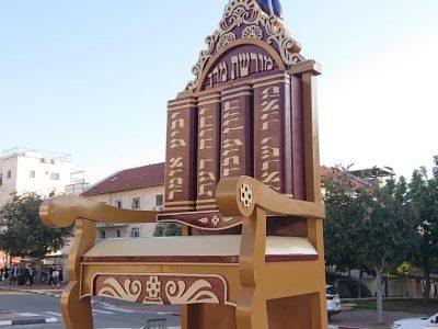 כסא מרן| שואלים את הש''ץ ראש העיר אלעד |