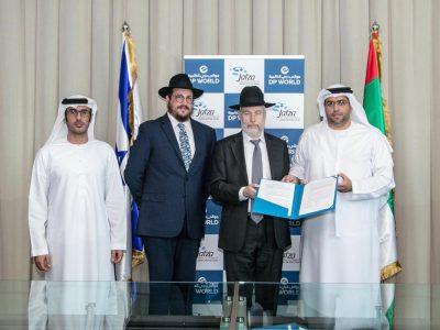 נחתם הסכם שיתוף פעולה בין אזור הסחר החופשי Jafza ובין מערך הכשרות סטאר-קיי . סקירה דוסיז צרכנות