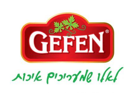 לוגו גפן (1)