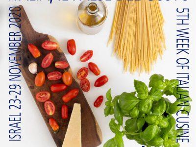 לוגו שבוע האוכל האיטלקי ה-5 בישראל | סקירה