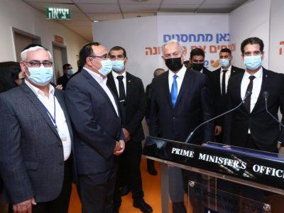 ראש הממשלה ביקר במרכז ההתחסנות של מאוחדת בבית שמש. סקירה דוסיז צרכנות