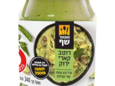 המותג הקולינארי מאסטר שף משיק לראשונה בישראל: רטבי קארי מוכנים לשימוש. סקירה דוסיז צרכנות