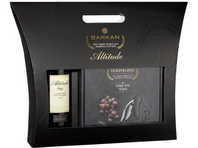 מארז יין אלטיטיוד 585 של יקבי ברקן וחולץ פקקים מקצועי במתנה 160 שח צילום... | סקירה