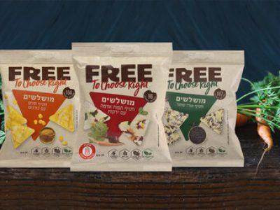 המותג Free משיק לראשונה: חטיפים מלוחים מרכיבים טבעיים בלבד לנשנוש באריזות אישיות. סקירה דוסיז צרכנות