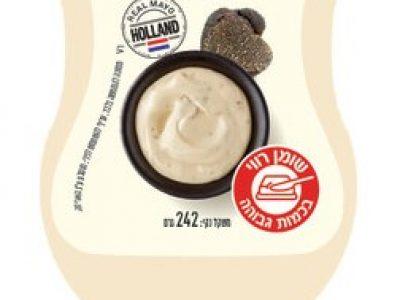 המותג הקולינארי מאסטר שף משיק: סדרת ממרחים בבקבוק לחיץ. סקירה דוסיז צרכנות
