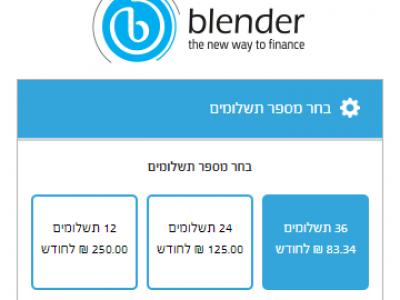 טרנד הרכישות המקוונות BNPL (Buy Now Pay Later) מגיע לישראל. סקירה דוסיז צרכנות