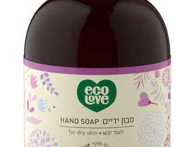 מותג הטיפוח האורגני: ecoLove מציע לסתיו 2020 סבון ידיים - שלא מייבש את הידיים. סקירה דוסיז צרכנות