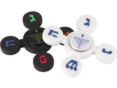 ספינר סביבון לחנוכה, 45 שח, להשיג ב- www.Gadgetshop.co.il, יחצ | סקירה