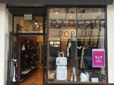 מותג האופנה והאביזרים הבינלאומי PARFOIS מכריז על פתיחת חנות POP-UP. סקירה דוסיז צרכנות