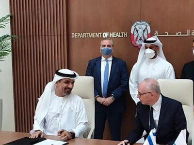 שיתוף פעולה כללית & איחוד האמירויות הערביות, תמונה מתוך אתר כללית | סקירה