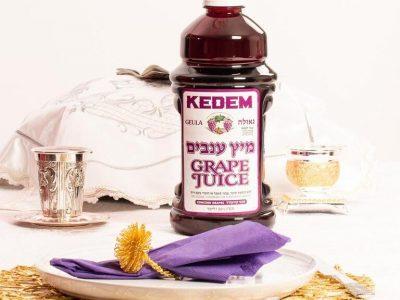 גם במעבר בין שמחת הפורים לשמחת השבת מרגישים טעם יהודי. סקירה דוסיז צרכנות