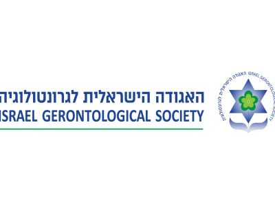לוגו-גרונטולוגיה-01-1-1