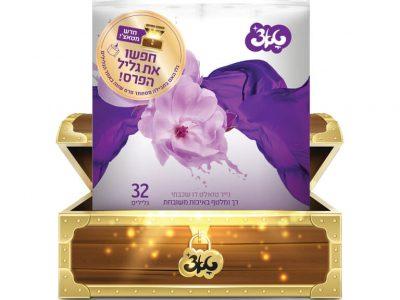 נייר טואלט טאצ' במבצע פרסים מלטף | סקירה