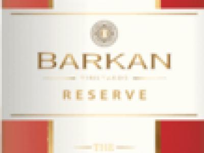 יקב ברקן', משיק את 'Reserve Gold Edition' רוזה כרם עלמה, בציר 2020. סקירה דוסיז צרכנות