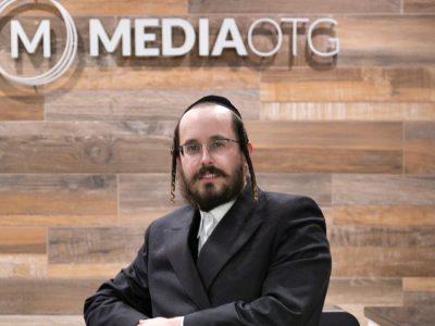 משרד הפרסום האמריקאי Media OTG פותח את השלוחה הישראלית שלו. סקירה דוסיז צרכנות