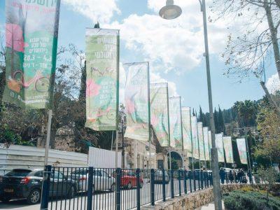 פסטיבל נושמים אביב ירושלמי שמואל כהן סוכנות צילום | סקירה