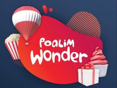 Poalim Wonder בנק הפועלים משיק את . סקירה דוסיז צרכנות