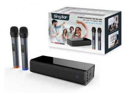 SingBar- מקרן קול לטלוויזיה, קריוקי ורמקול נייד, 499 שח, להשיג ברשתות א.ל.מ ומחסני חשמל, יחצ | סקירה